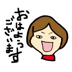 美容師画伯2