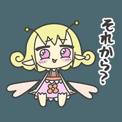 妖精てぃんてぃん ②