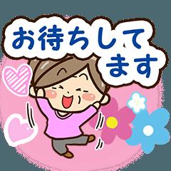 おばあちゃんスタンプ【待ち合わせ編】