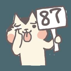 ボボの猫と小さな赤い猫#2無字版