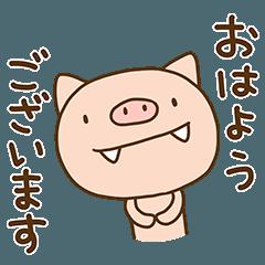 キバブタ2(挨拶編)