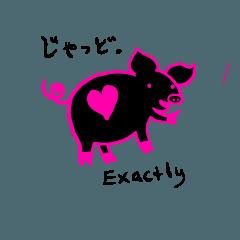 Oh!Love おらぶーちゃんの鹿児島弁2&英語