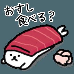 お寿司の国のアザラシさん