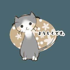 猫の文字スタンプ