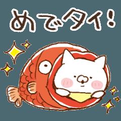 [LINEスタンプ] こどもにゃんこ ダジャレ (1)