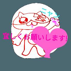 ねねちゃんスタンプ♡15