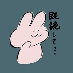 うさ【日常1】
