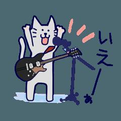 ギターと猫3