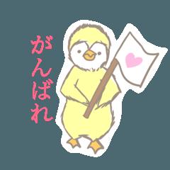 ぺんたのペンギン-パステルシリーズ