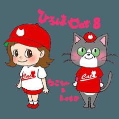 [LINEスタンプ] ひろしまCat 8 りこ&しゃもじ (1)