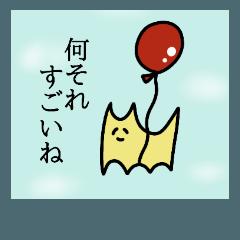 ねこちゃんだよ!!!
