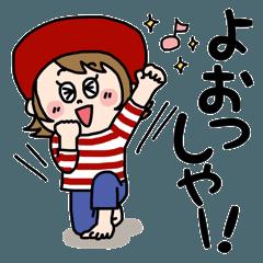 広島弁で!野球観戦大好き♡ママさん②
