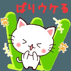 九州福岡弁・博多弁の日常スタンプ