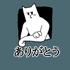 白猫の夢現な日常