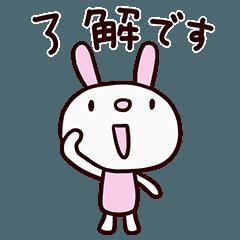 うさルーキー(基本セット)