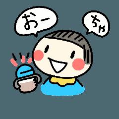 私が使う用6(育児1歳初語編)