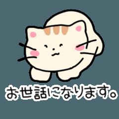 謙虚な気まぐれネコ