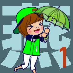 動く!東京応援団【関東弁編】①