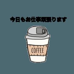 コーヒー、カフェ好き