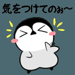 福井弁のシロクマとペンギン