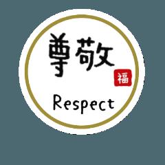 感情が伝わるスタンプです。漢字 ひらがな