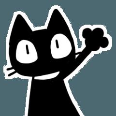 黒猫のスタンプ(English)2