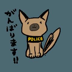 シェパードときどき警察犬