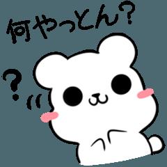 福井弁のシロクマとペンギン2