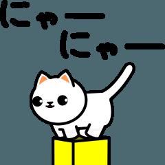子猫ニャンニャン 2