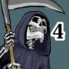 日常に潜む死神4