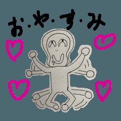 エロい顔のやらしい真面目な猿