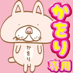 【かをり】専用・顔がおっさんネコ