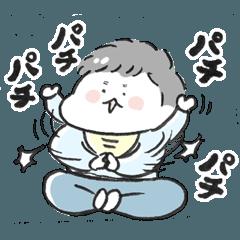 [LINEスタンプ] もちもち!おはぎスタンプ (1)