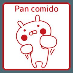 おぴょうさ5-スタンプ的2-スペイン語版