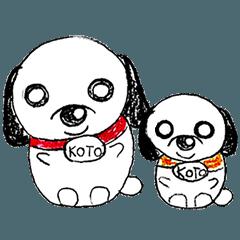 kotokotomiちゃんのスタンプ