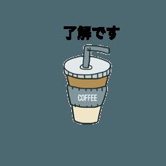 敬語なコーヒースタンプ
