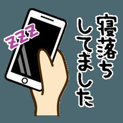 シンプルで使いやすい大人スタンプ【敬語】
