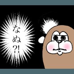 ごりらのごりちゃん5