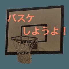 バスケ好きの人の為のスタンプ