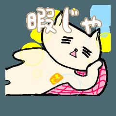 みんちゃんスタンプー!2!