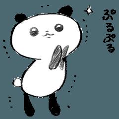 パンダぐまちゃん