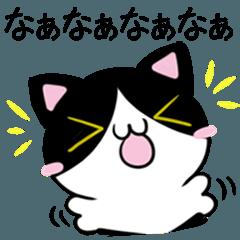 讃岐弁のねことひよこ2