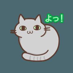 灰色猫ネネ