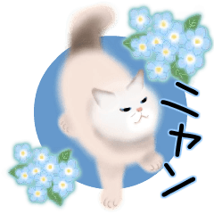 [LINEスタンプ] 猫屋すたんぷ ふたつめの画像(メイン)