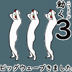 ニワトリが動く3 敬語編