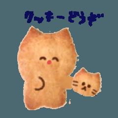 クッキーねこちゃん(丁寧)