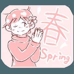 春夏秋冬な僕たち。~春~