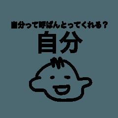 関西弁 まぁまぁ使う言葉
