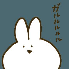 アホなうさぎ(おちゃめ)