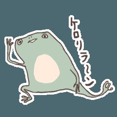 やる気のないカエル